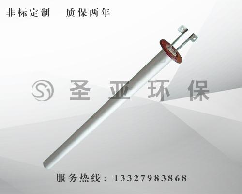 工业炉电加热辐射管