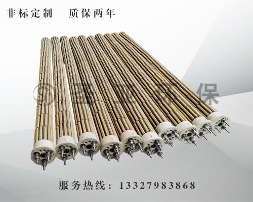 武汉藕节加热管
